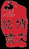 Sino-German TCM Academy